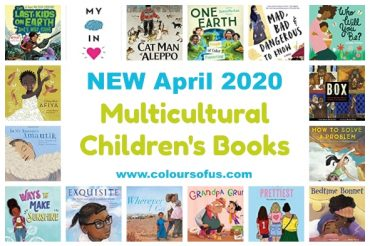 New Multicultural Children's Books April 2020