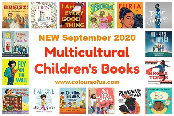 NEW Multicultural Children's Books September 2020