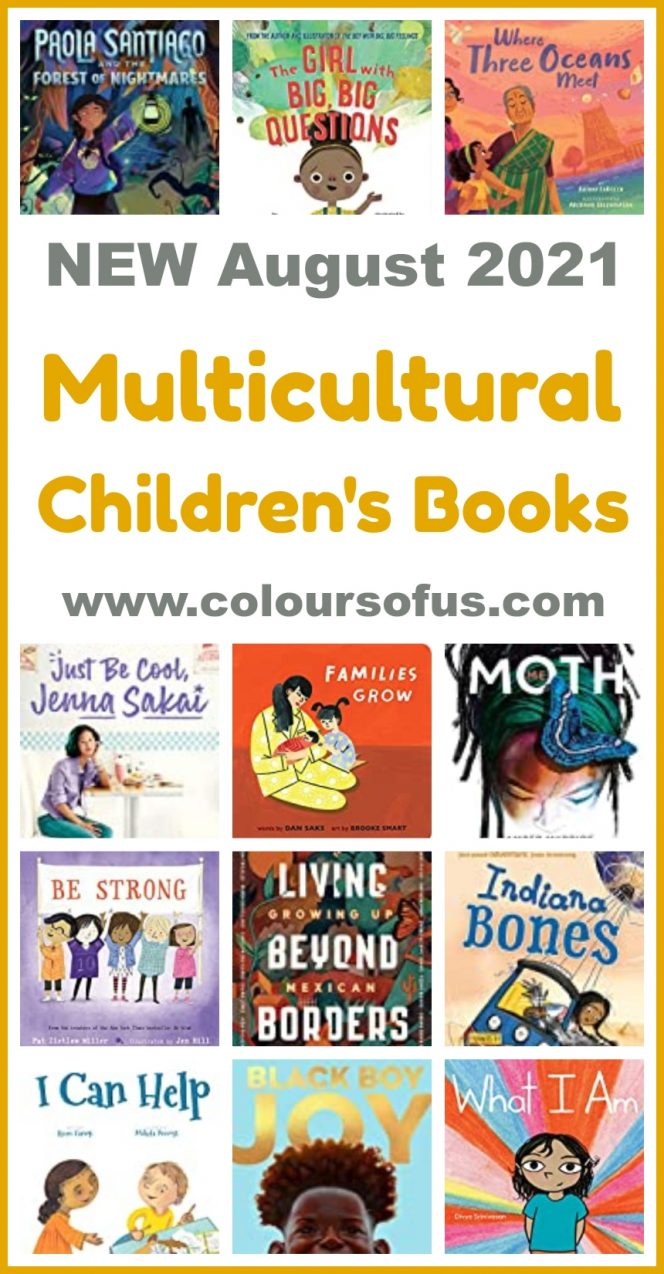 New Multicultural Children's Books August 2021