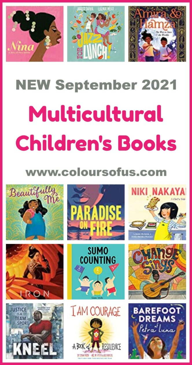 New Multicultural Children's Books September 2021